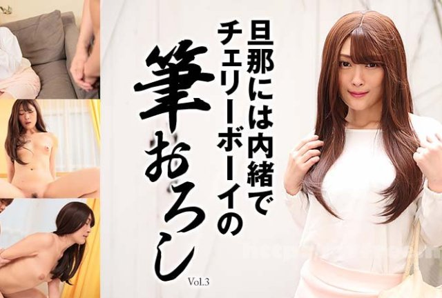 一本道 020621_001 M痴女 工藤れいか - image heyzo_hd_2383_full on https://javfree.me