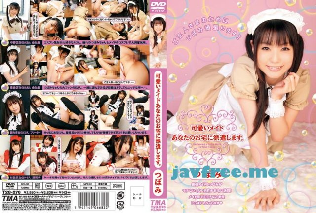 [MIAS-004] 女尻校生 つぼみ - image hitma-142 on https://javfree.me