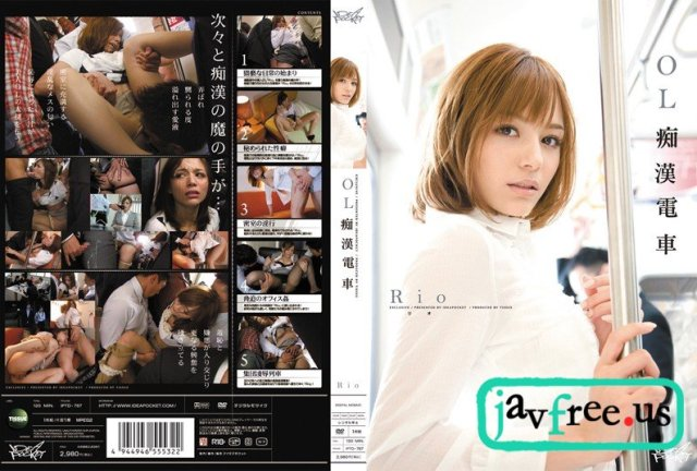 [ONED-991] ギリモザ Rioは潮吹き若奥様 - image iptd-767 on https://javfree.me