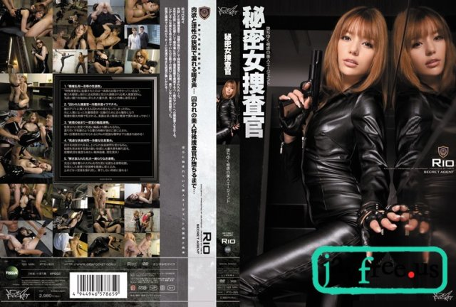 [IPTD-801] 大乱交 桐谷ユリア - image iptd-825 on https://javfree.me