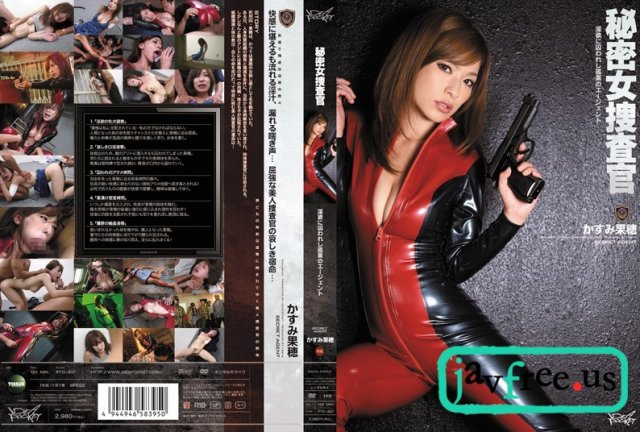 [IPTD-972] ほろ酔いSEX かすみ果穂 - image iptd-837 on https://javfree.me