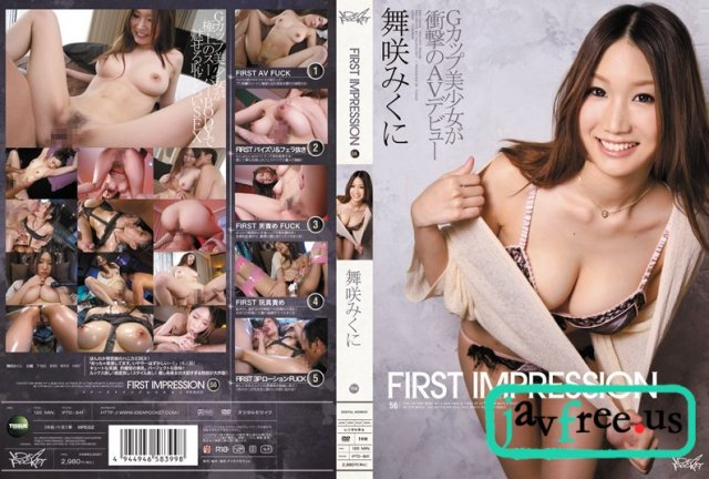 [IPTD-620] First Impression 47 Maika  - image iptd-841 on https://javfree.me