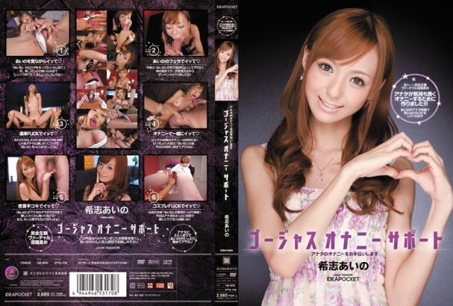 [MDB-589] BAZOOKA素人OLSEX50連発500分Special 2 - image iptd705 on https://javfree.me