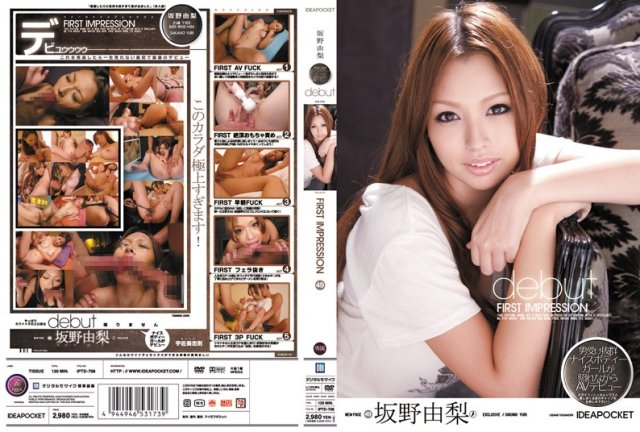 [IPTD-325] First Impression 宮瀬あきな - image iptd708 on https://javfree.me