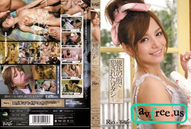 [HD][IPTD-800] 僕の彼女はRio先生 - image iptd736 on https://javfree.me