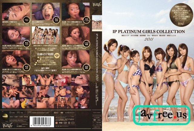 [HD][IPTD-810] 3D 原田明絵 - image iptd796 on https://javfree.me