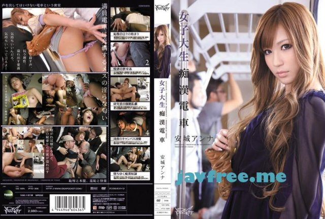 カリビアンコム 010114-513 安城アンナ Debut Vol.9 - image iptd906 on https://javfree.me