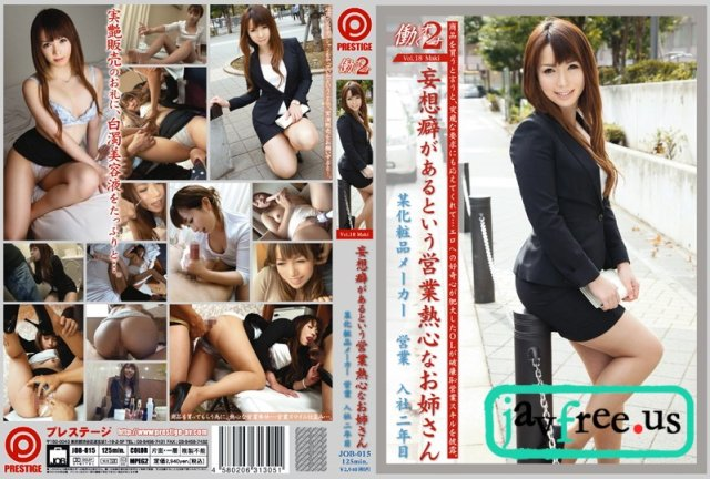 [JOB-038] 働くオンナ2 VOL.42 - image job-015 on https://javfree.me