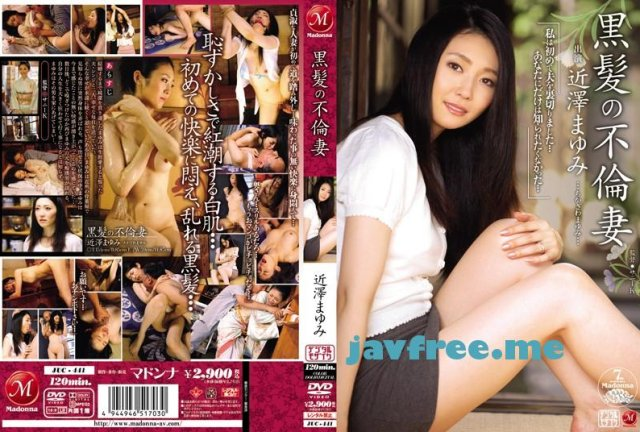 [ZOW-27] 人妻恥悦旅行 人妻肉体代償編 近澤まゆみ - image juc441 on https://javfree.me