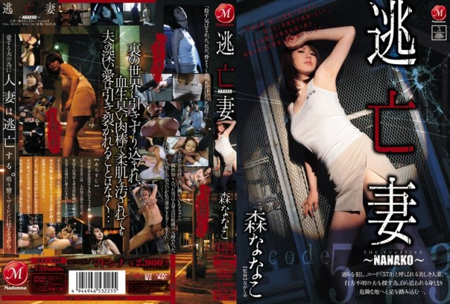 [DASD-137] 浣腸美熟女3D 艶堂しほり - image juc498 on https://javfree.me