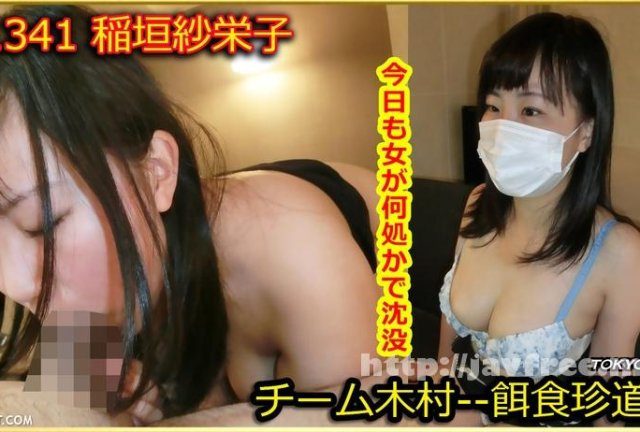[BOIN-055] 狂いたい爆乳 JULIA - image k1341 on https://javfree.me