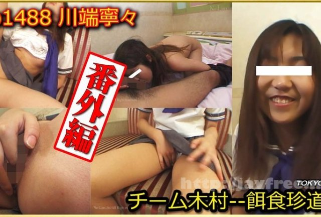 Tokyo Hot n0987 W姦栄倉彩/神村江美里 - image kb1488 on https://javfree.me