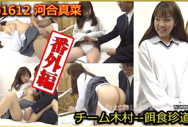 Tokyo Hot n1453 Tokyo Hot 2014 SP Director's Cut Edition =part4= - image kb1612 on https://javfree.me