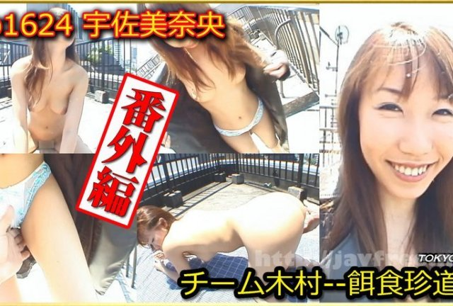 Tokyo Hot k1454 Go Hunting!--- Kumi Nanjo - image kb1624 on https://javfree.me