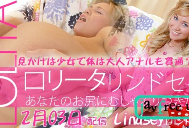 [XV-936] 真木今日子の本気SEX6本番 - image kin8tengoku-0381 on https://javfree.me