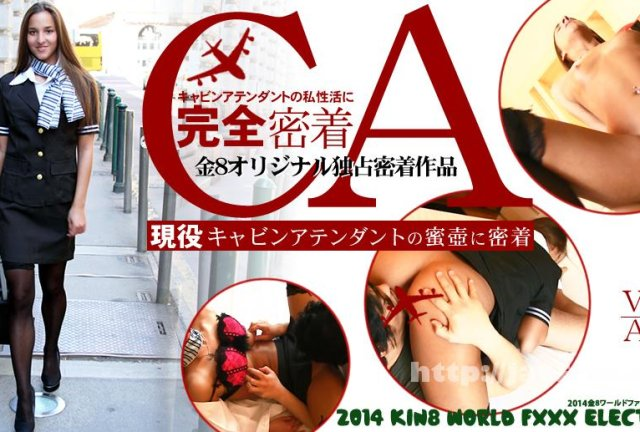 [HD][MIDD-850] 大橋未久が営業中の公共浴場に訪問SEX - image kin8tengoku-1078 on https://javfree.me