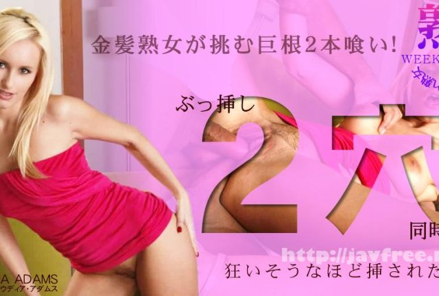 金8天国 3029 Gang Bang Paige Ashley / ペイジ アシュレイ - image kin8tengoku-1290 on https://javfree.me