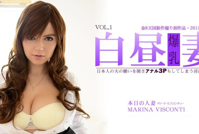[HD][HMDN-313] しのん 2 - image kin8tengoku-1385 on https://javfree.me