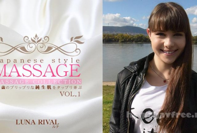 [RHJ-363] レッドホットジャム Vol.363 DEKARAMA : ルナ - image kin8tengoku-1662 on https://javfree.me