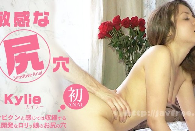 金8天国 1725 analdoll 可愛い僕のアナル人形 CUTIE ANAL COLLECTION ANNE / アン - image kin8tengoku-1712 on https://javfree.me