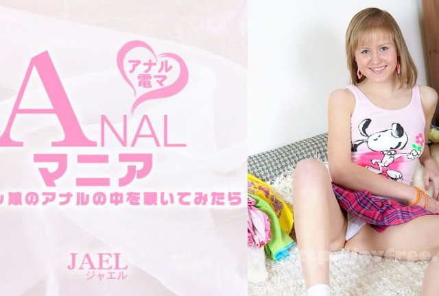 金8天国 1725 analdoll 可愛い僕のアナル人形 CUTIE ANAL COLLECTION ANNE / アン - image kin8tengoku-1714 on https://javfree.me