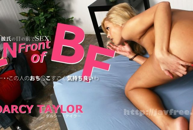 金8天国 1843 彼氏の目の前でSEX In front of BF Darcy Taylor / ダルシー テイラー - image kin8tengoku-1843 on https://javfree.me