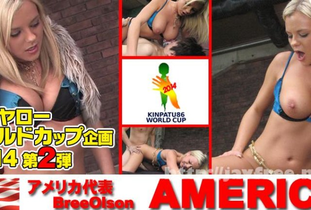 カリビアンコム プレミアム 062014_876 S Model 106 - image kinpatu86-0197 on https://javfree.me