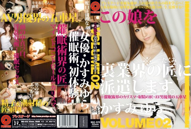 [CWPBD-64][CWP-64] CATWALK POISON 64 : Yura Kasumi - image mas029 on https://javfree.me