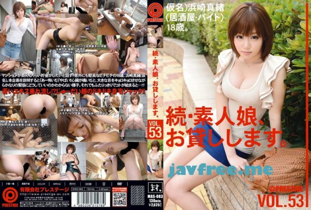 [HD][HXAD-35] 絶対的パンストまにあ 浜崎真緒 - image mas083 on https://javfree.me