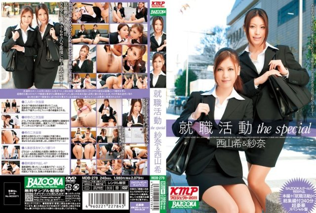 [BIJN-066] 美人魔女66 ゆみ 35歳 - image mdb278 on https://javfree.me