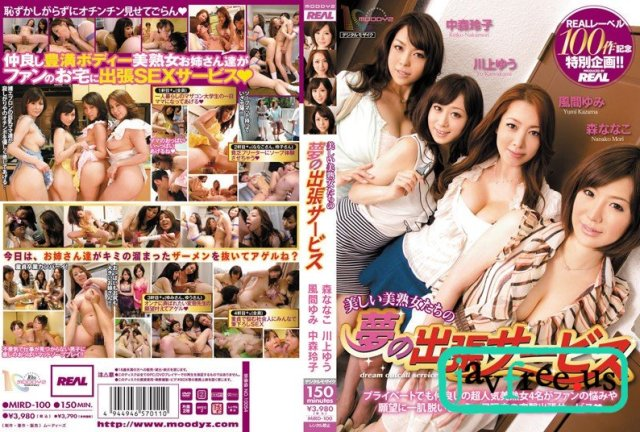 [FSET-332] 全裸家事代行サービス - image mird-100 on https://javfree.me