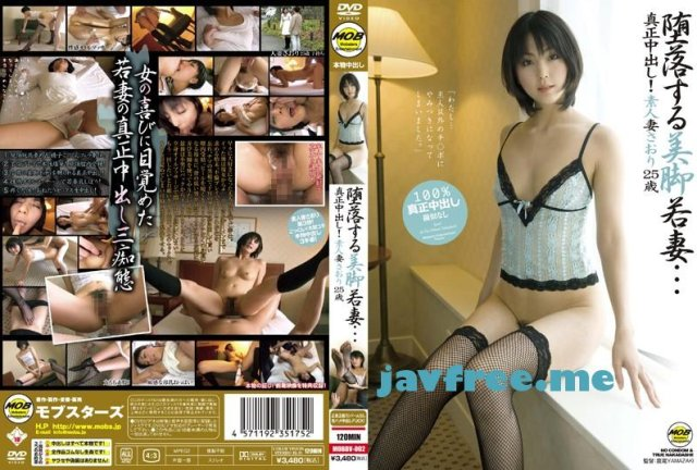 [HD][MDYD-653] 密室若妻中出し 沙織 - image mobbv002 on https://javfree.me