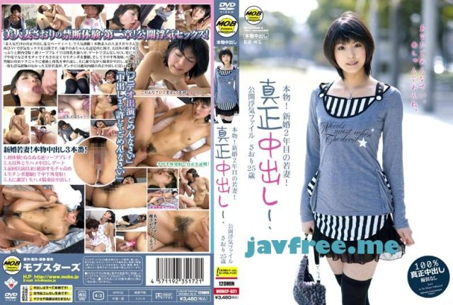 [SKYHD-075] Sky Angel Blue Vol.75 : Saori - image mobcp031 on https://javfree.me