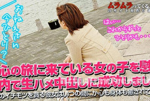 [KKP-003] 清楚系素人フェラナンパ - image muramura-071313_911 on https://javfree.me