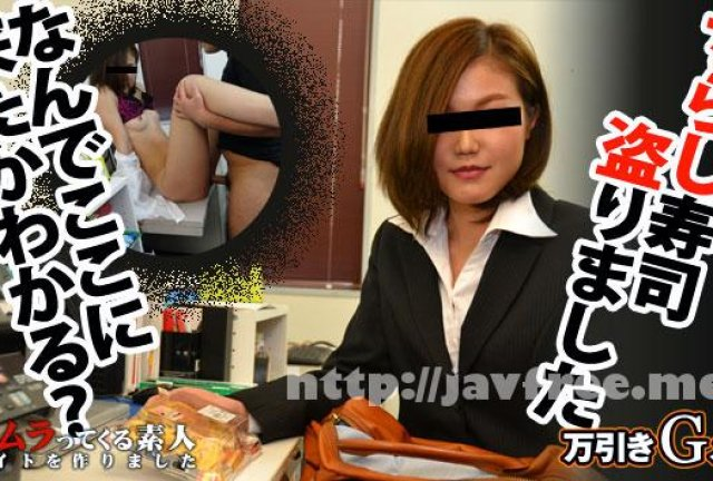 [MDUD-386] 石橋渉の素人生ドルR SP5 - image muramura-072815_261 on https://javfree.me