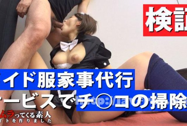 [HD][HMDN-356] Yさん - image muramura-081315_268 on https://javfree.me