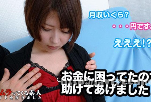 [MIAD-494] Kカップ爆乳ハーフAVデビュー TINA - image muramura-092514_134 on https://javfree.me