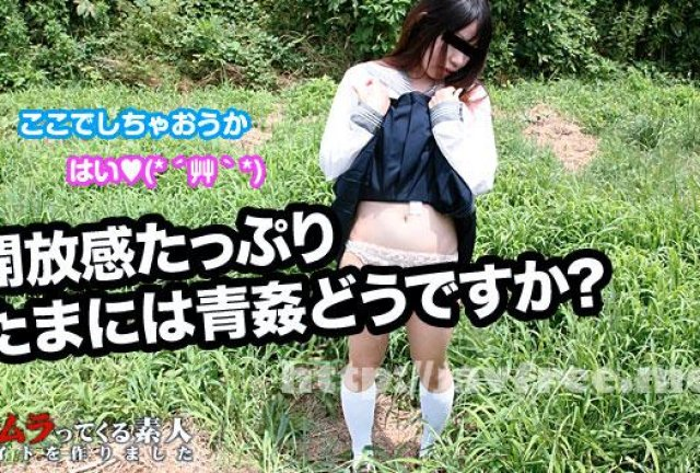 [SABA-041] 若妻ツマミ喰い 06 かな 22才 - image muramura-121114_167 on https://javfree.me