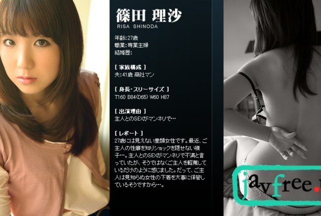 Mywife - Aki kamijo 上条 亜樹 舞ワイフ - image mywifecc-292-risa-shinoda on https://javfree.me