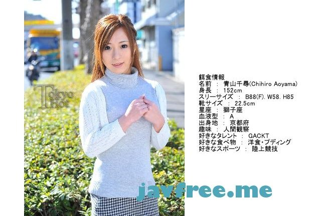 Tokyo Hot n0591 : Fuck of rapture - Kana Kitahara - image n0515 on https://javfree.me