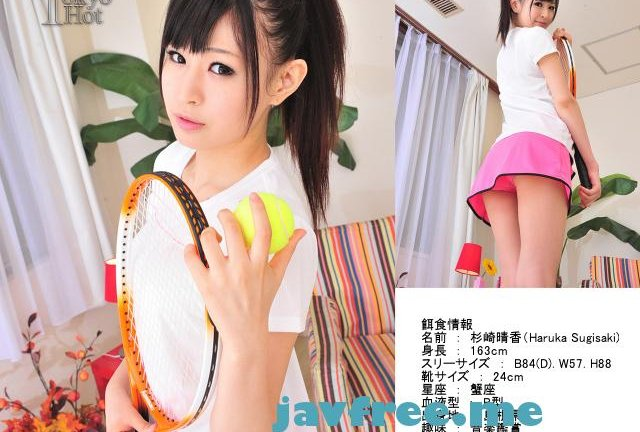 Tokyo Hot n0585 : The Lovely Slut - Anri Kawai - image n0745 on https://javfree.me