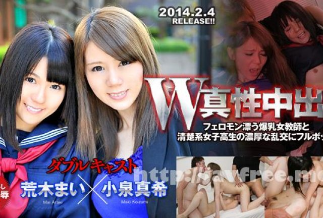 [MILD-805] 超美尻 小泉真希 - image n0925c on https://javfree.me