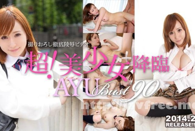 [SCUTE-350] ayu 3 - image n0931 on https://javfree.me
