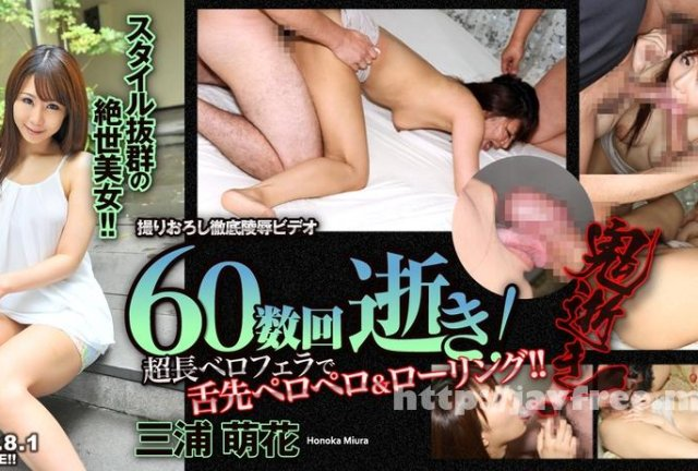 Tokyo Hot n0979 雌犬製造所 - image n0971 on https://javfree.me