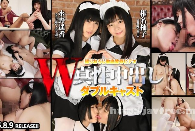 [ODFB-016] 立川ガールズバー店員 Charisma GAL GET YOU! 07 - image n1172 on https://javfree.me