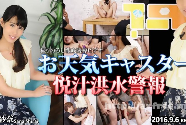 [HITMA-173] 160人の人妻フェラ BEST 8時間 - image n1179 on https://javfree.me