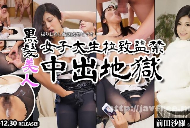 Tokyo Hot n0591 : Fuck of rapture - Kana Kitahara - image n1212 on https://javfree.me