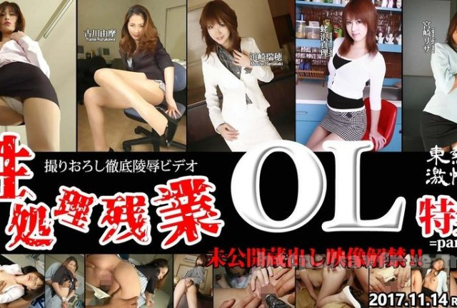 Tokyo Hot kb148 チーム木村番外編 - image n1266 on https://javfree.me