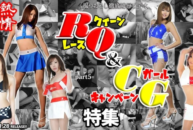 Tokyo Hot n1453 Tokyo Hot 2014 SP Director's Cut Edition =part4= - image n1439 on https://javfree.me