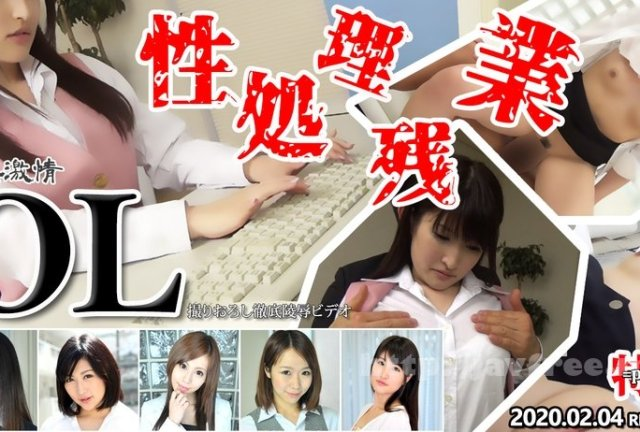 Tokyo Hot n1453 Tokyo Hot 2014 SP Director's Cut Edition =part4= - image n1441 on https://javfree.me